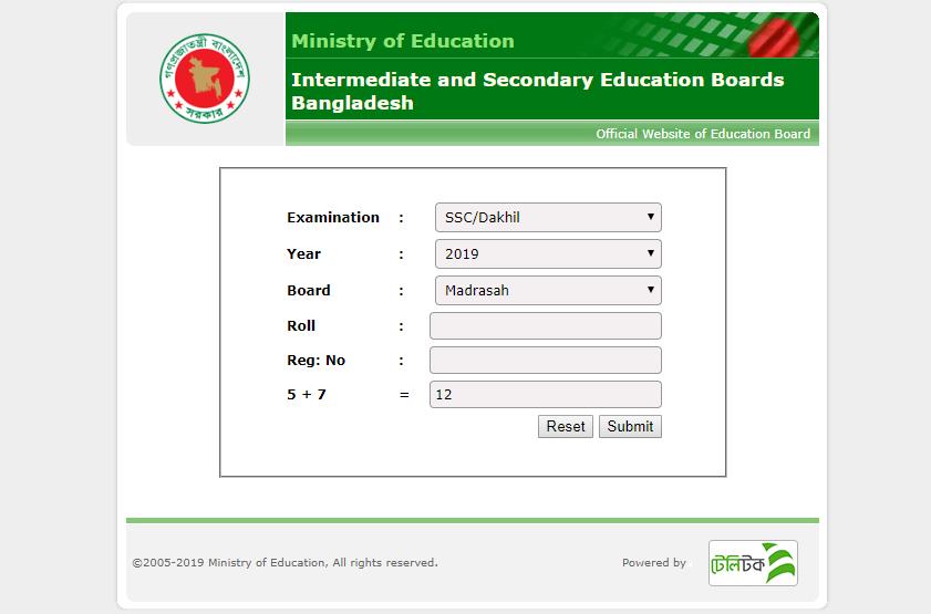 Dakhil Result 2020- Madrasah Education Board Result