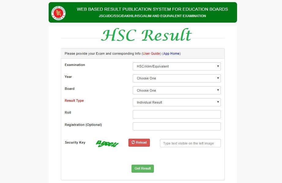HSC Result 2020 All Board HSC Result Online & SMS