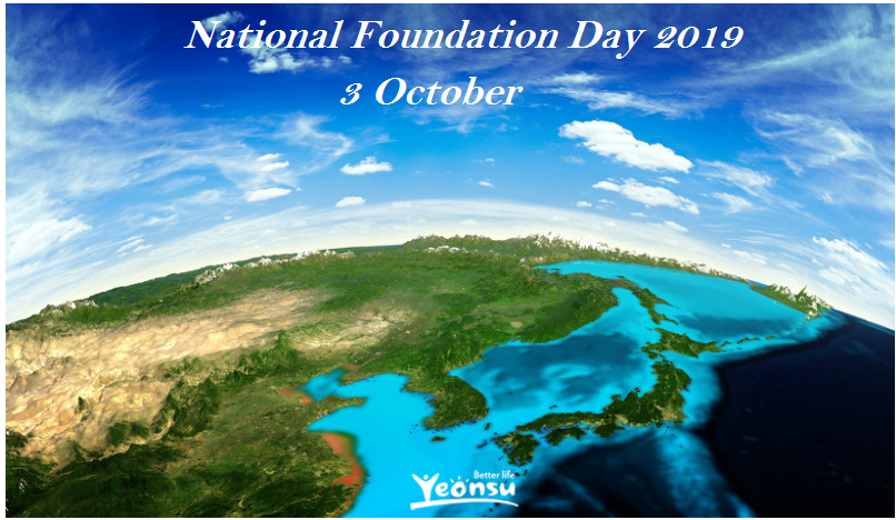 National Foundation Day 2019