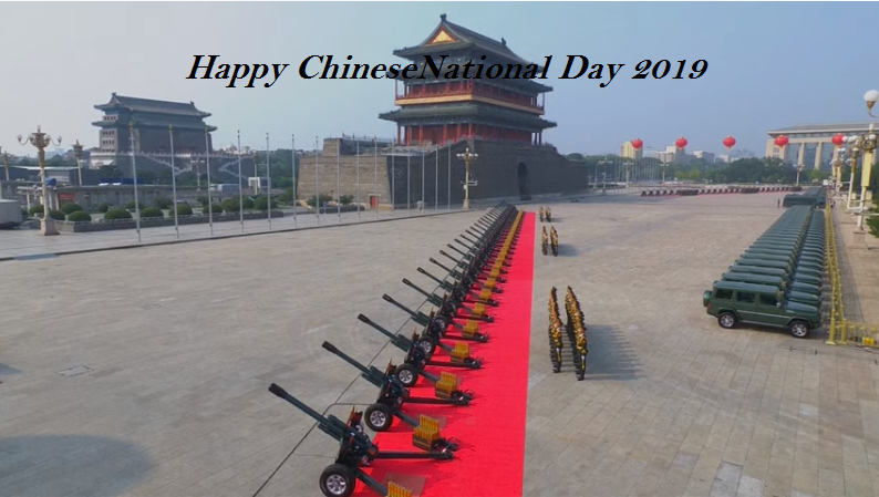 China national day 2019