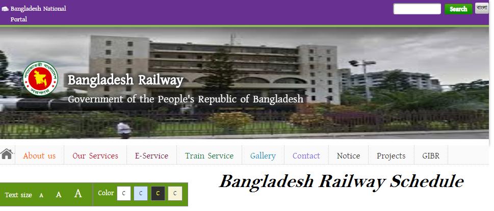 Bangladesh Railway schedule