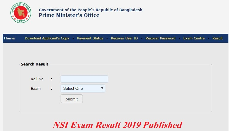 NSI Exam Result 2019 Viva Date  nsi.teletalk.com.bd