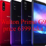Walton Primo G9 Price in Bangladesh & Specs