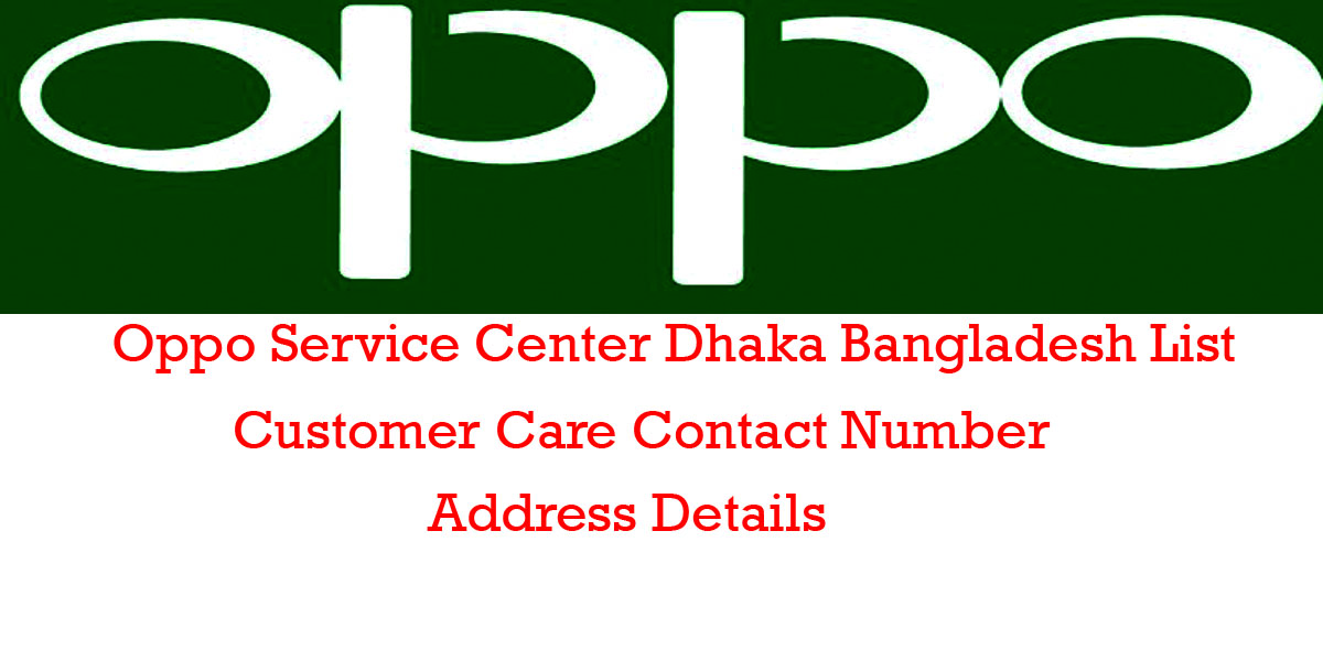Oppo Customer Care Contact Number & Address Details