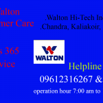 Walton Customer Care: Contact Number & Address, Location!