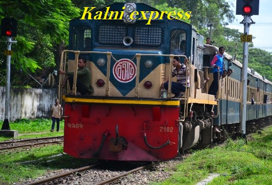 Kalni Express Train Schedule 2021, Ticket Price, Off Day & Stop Station