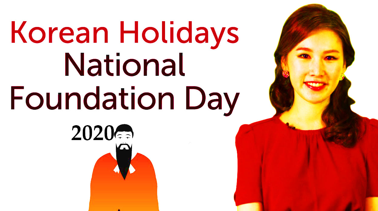 National Foundation Day in Korea's 2020