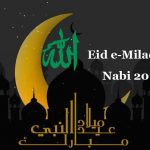 Eid Milad un Nabi 2019-Date, Images, photos, Wishes, Messages, Quotes, Greetings, Status.