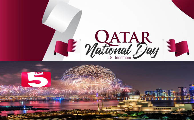 Qatar National Day 2019 Images, Pictures, Photos, Pic, Wallpaper.