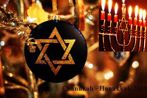 Chanukah - Hanukkah 2019