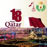 Qatar National Day 2020  Quotes, Wishes, Status, Greetings, Images, Messages, Pictures, Photos, Text, Pic, SMS &Wallpaper