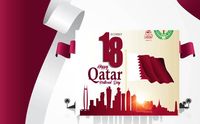 Qatar National Day 2019 Images, Pictures, Photos, Pic,  Wallpaper