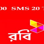 Robi SMS Pack 2020 -Robi 1500 SMS 20 TK Offer