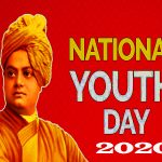 National Youth Day 2020: Quotes, Wishes, Status, Messages SMS