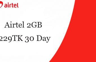 Airtel 2GB 229TK 30 Day Internet Offer 2021