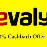 Evaly Offer 2021 – Evaly 100 % Cashback Offer 2021