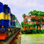 Chittagong to Laksham Train Schedule Ticket Price 2020.