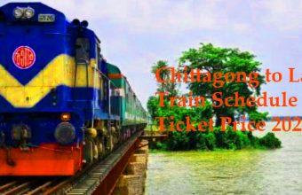 Chittagong to Laksham Train Schedule Ticket Price 2021.