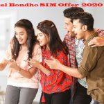 Airtel Bondho SIM Offer 2020, 1 GB + 40 minutes 34 Tk.