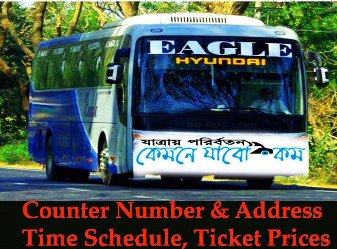 Eagle Paribahan Ticket Counter, Mobile Number price