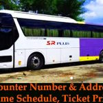 SR Travels Ticket Counter, Mobile Number price