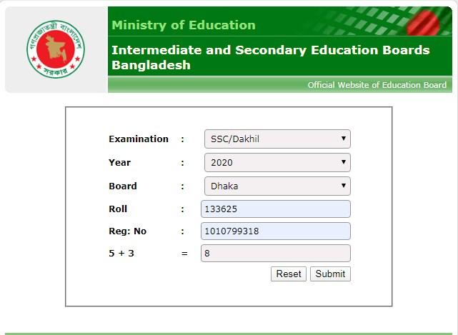 SSC Result 2020 Marksheet Online