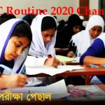 SSC New Routine 2020 Published. Download Changed SSC Routine PDF & Image