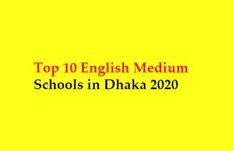 Top 10 English Medium Schools in Dhaka 2021