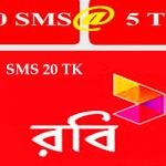 Robi SMS Pack Any Operator 2021