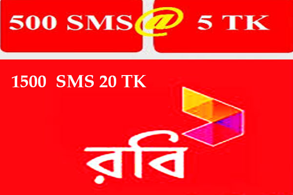 Robi SMS Pack 2020-Robi SMS Pack 2020 any Number