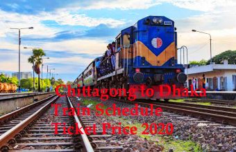 Chittagong to Dhaka Train Schedule, Ticket Price 2021