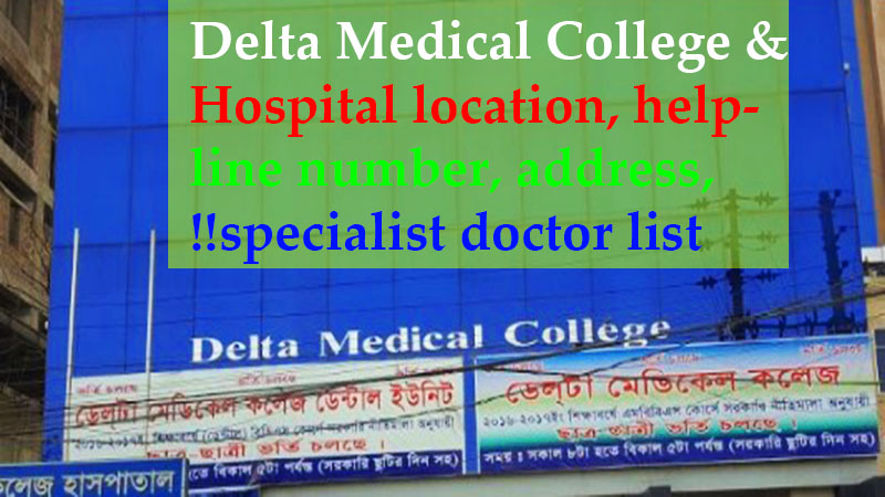 Delta Medical College & Hospital location, helpline number, address, specialist doctor list!