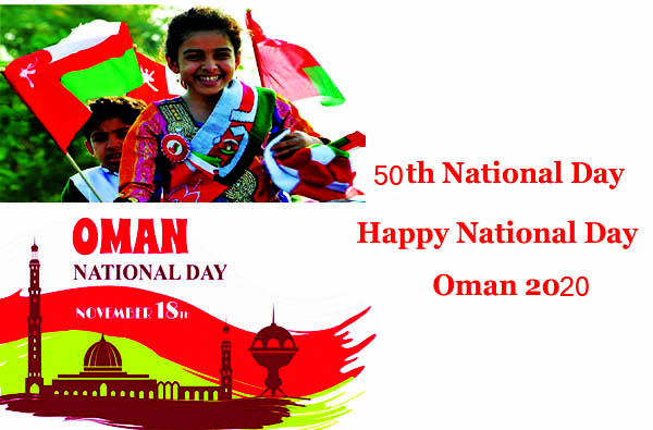 Oman National Day- Oman National Day 2020:Oman 50th National Day-Quotes, Wishes, Greetings, Images, Messages, Pictures, Photos, Text, Pic, SMS &Wallpaper