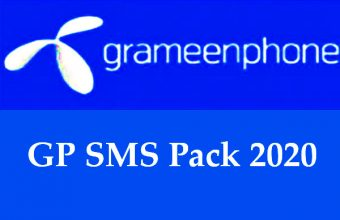 GP SMS Pack 2020-GP SMS Pack 2020 any Number