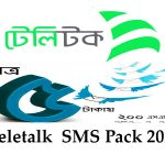 teletalk  SMS Pack 2020-teletalk  SMS Pack 2020 any Number