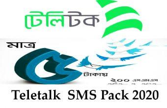 Teletalk SMS Pack 2020-Teletalk SMS Pack 2020 any Number