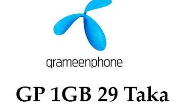 GP Internet offers 2020 – GP 1 GB Internet at 29 TK