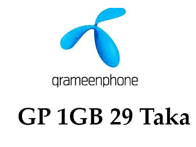 GP  Internet offers 2020 - 1 GB Internet at 29 TK