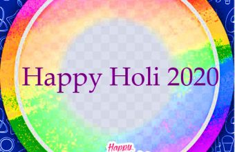 Happy Holi 2020 SMS, Message, Wishes, Quotes, Status 2020