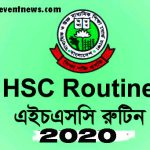 HSC Routine 2020 All Education Board