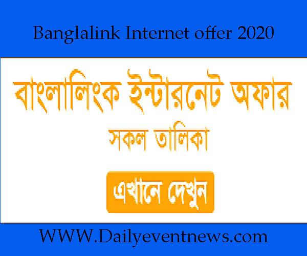 Banglalink Internet offer 2020