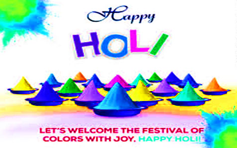 Happy Holi 2020 images, Picture, Pic, Photo, Wallpaper HD 2020