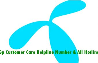 Gp Customer Care Helpline Number & All Hotline