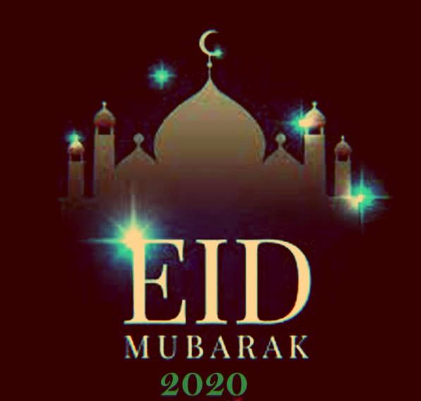 Eid Mubarak 2021  Image