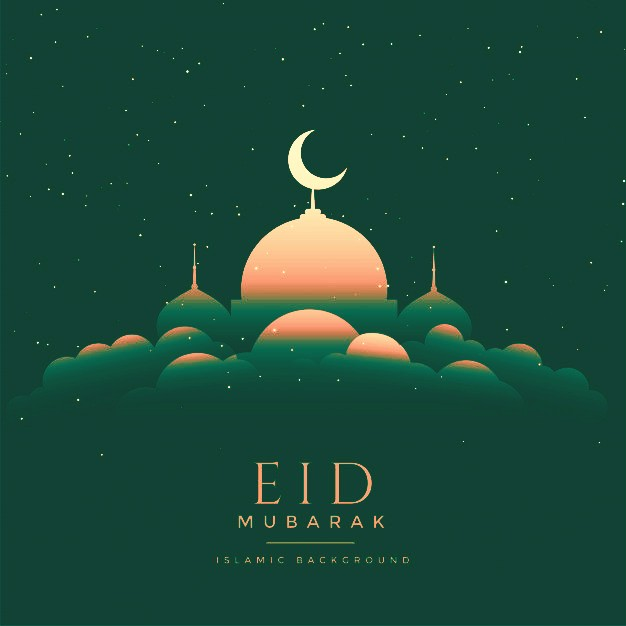 Happy Eid Mubarak 2020 Wallpaper, Image, Picture HD