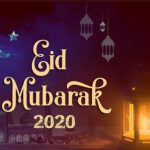 Eid Mubarak 2021 Picture, Images, Wallpaper, Pic HD