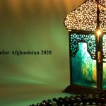 Ramadan Calendar 2020 Afghanistan – Ramadan Calendar Afghanistan 2020