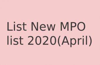 New MPO list 2020 (May) PDF Download List School, College,