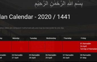 Ramadan Calendar 2020 Pakistan – Ramadan Calendar Pakistan 2020