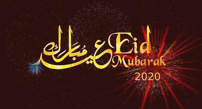 Eid Mubarak 2020 Picture